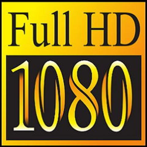 Максимално качество Full HD